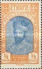 [Emperor Ras Tafari, 1892-1975, type AX]