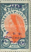 [Opening of the General Post Office in Addis Ababa - No. 157-166 Overprinted, Typ AZ1]