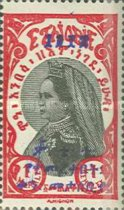[Opening of the General Post Office in Addis Ababa - No. 157-166 Overprinted, Typ AZ3]