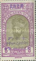 [Opening of the General Post Office in Addis Ababa - No. 157-166 Overprinted, Typ AZ6]