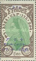 [Opening of the General Post Office in Addis Ababa - No. 157-166 Overprinted, Typ AZ9]