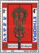 [The Cross of Lalibela (Afro Ayigeba), Typ AZE]