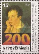 [The 200th Anniversary of the Birth of Aleksandr Pushkin, Typ AZG]