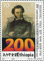[The 200th Anniversary of the Birth of Aleksandr Pushkin, Typ AZH]