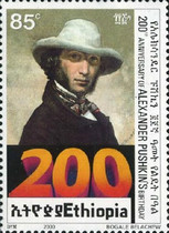 [The 200th Anniversary of the Birth of Aleksandr Pushkin, Typ AZI]