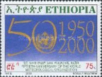 [The 50th Anniversary of World Meteorological Organization, type AZK1]