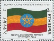 [Flags of Ethiopia, Typ AZU]