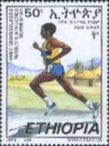 [Haile Gebreselassie (Athlete and Olympic Gold Medal Winner), Typ AZV]