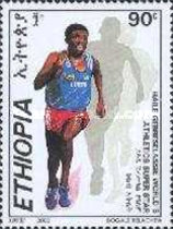 [Haile Gebreselassie (Athlete and Olympic Gold Medal Winner), type AZX]