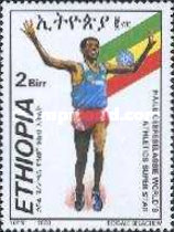 [Haile Gebreselassie (Athlete and Olympic Gold Medal Winner), type AZY]