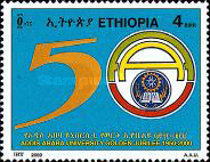 [The 50th Anniversary of Addis Ababa University, Typ AZZ]