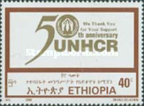 [The 50th Anniversary of United Nations High Commissioner for Refugees, Typ BAA]