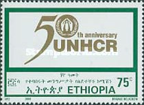 [The 50th Anniversary of United Nations High Commissioner for Refugees, Typ BAA1]