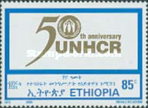 [The 50th Anniversary of United Nations High Commissioner for Refugees, Typ BAA2]
