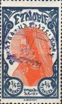 [Airmail - Issue of 1928 Overprinted, Typ BB1]
