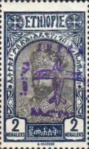 [Airmail - Issue of 1928 Overprinted, Typ BB4]