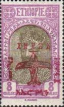[Airmail - Issue of 1928 Overprinted, Typ BB6]