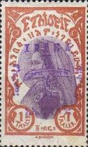 [Airmail - Issue of 1928 Overprinted, Typ BB7]