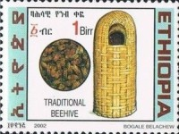 [Traditional Beehives, Typ BBT]