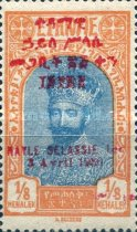 [Proclamation of King Tafari as King Haile Selassie, type BC]