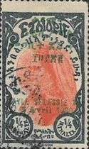 [Proclamation of King Tafari as King Haile Selassie, type BC1]