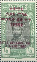 [Proclamation of King Tafari as King Haile Selassie, type BC2]
