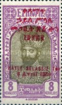 [Proclamation of King Tafari as King Haile Selassie, type BC6]