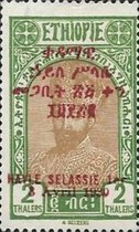 [Proclamation of King Tafari as King Haile Selassie, type BC8]