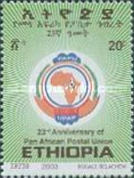 [The 23rd Anniversary of Pan African Postal Union, Typ BCH]