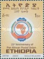 [The 23rd Anniversary of Pan African Postal Union, Typ BCH2]