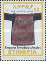 [The 1st Anniversary of Return of Emperor Tewodro's (Ethiopian Ruler) Amulet, Typ BCN]