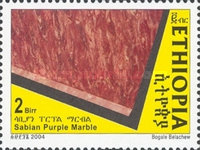 [Marble, Typ BDE]