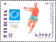 [Olympic Games - Athens, Greece, Typ BDK]