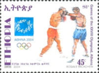 [Olympic Games - Athens, Greece, Typ BDL]