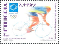 [Olympic Games - Athens, Greece, Typ BDM]