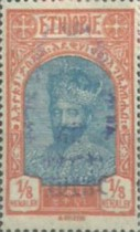 [Proclamation of King Tafari as Emporer Haile Selassie, type BE]