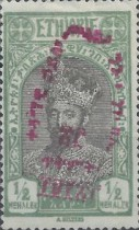 [Proclamation of King Tafari as Emporer Haile Selassie, type BE2]