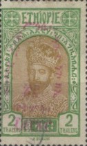 [Proclamation of King Tafari as Emporer Haile Selassie, type BE8]