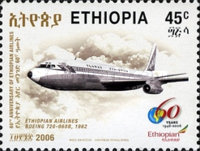 [The 60th Anniversary of Ethiopian Airlines, type BEG]