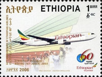 [The 60th Anniversary of Ethiopian Airlines, type BEH]