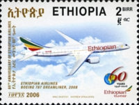 [The 60th Anniversary of Ethiopian Airlines, type BEI]