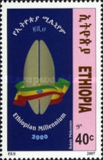 [Ethiopian Millennium, Typ BEN]