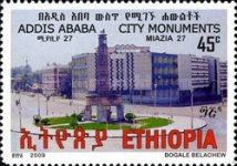 [Addis Ababa City Monuments, Typ BFF]