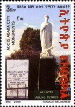 [Addis Ababa City Monuments, Typ BFH]