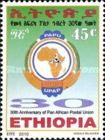 [The 30th Anniversaryt of the Pan African Postal Union - PAPU, Typ BFM]