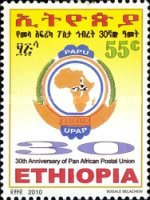 [The 30th Anniversaryt of the Pan African Postal Union - PAPU, Typ BFM1]