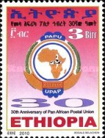 [The 30th Anniversaryt of the Pan African Postal Union - PAPU, Typ BFM2]