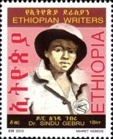 [Ethiopian Writers, Typ BFN]