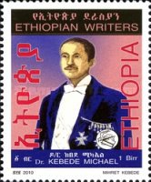 [Ethiopian Writers, Typ BFO]