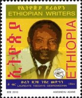 [Ethiopian Writers, Typ BFP]